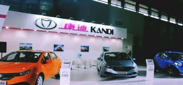 Youxing Technology inks Cooperation Agreement with Kandi JV Company